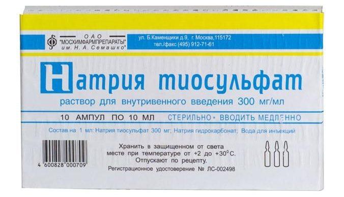 Натрия тиосульфат внутривенно