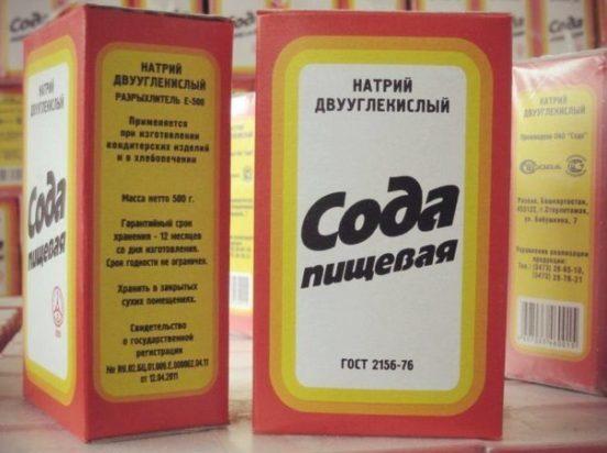 чистка от паразитов содой отзывы