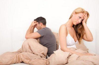Супружеская несовместимость
