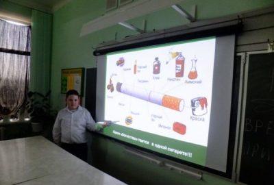 Занятия в школе о наркомании
