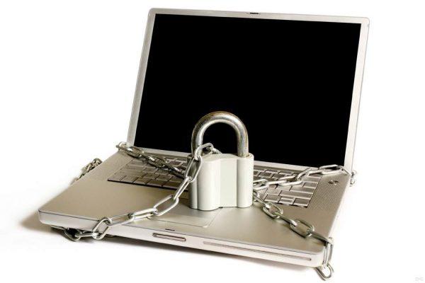 Защита на компьютер