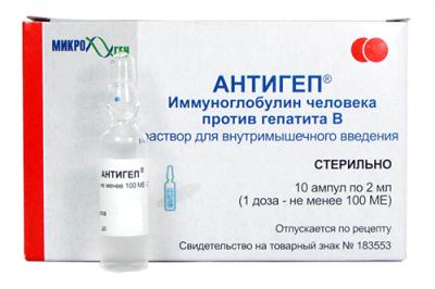 иммуноглобулин от гепатита