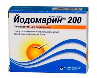 Йод актив йодомарин